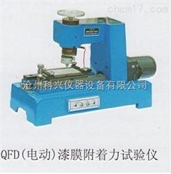 QFD生产 电动漆膜附着力试验仪