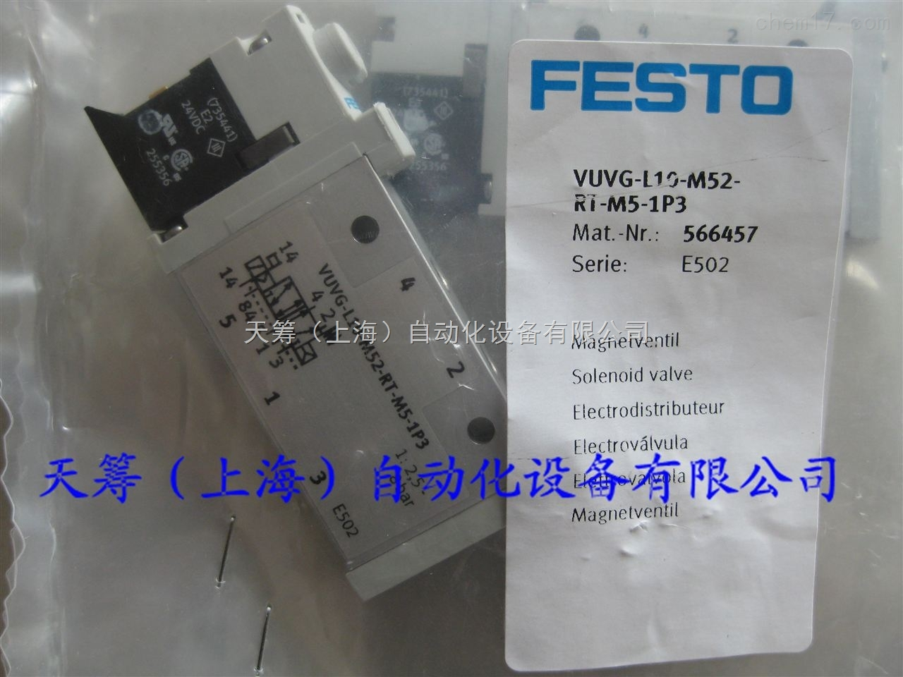 FESTO产品VUVG系列电磁阀VUVG-L10-M52-RT-M5-1