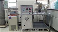 CO2超临界高压萃取实验装置