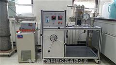 HACO2超临界高压萃取实验装置