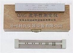 QAG厂家销售 流挂测定仪
