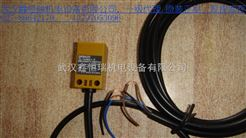 欧姆龙光电传感器代理商价格