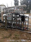 青岛回收二手反渗透水处理装置