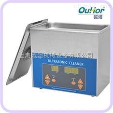 100W3L小型超声波清洗机