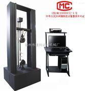 钢管拉力机/钢材拉力机/钢支架拉力机
