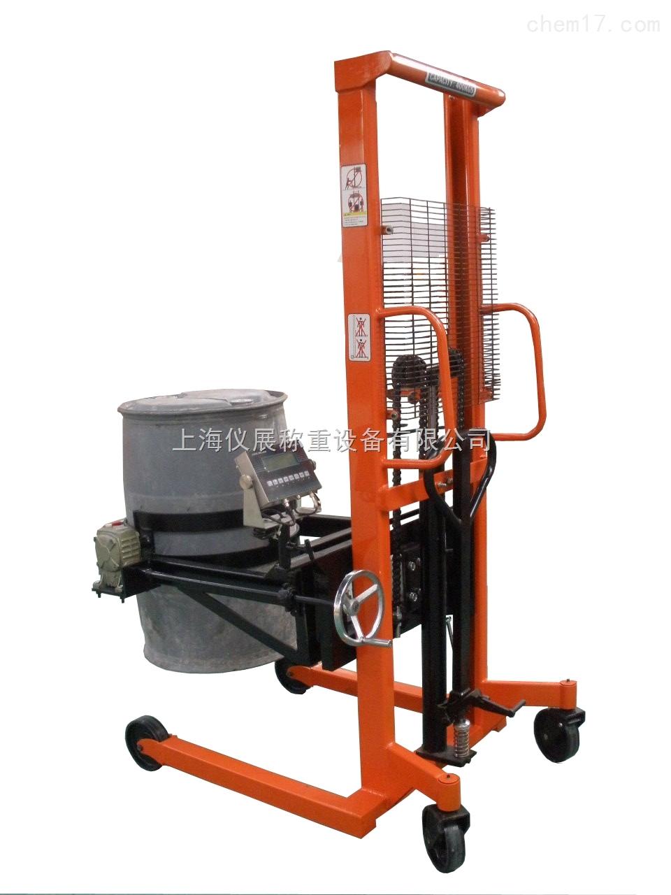 称重式脚踏液压油桶车电子称