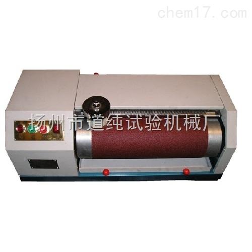 辊筒磨耗试验机