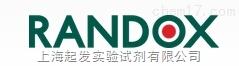 Randox Laboratories Ltd代理