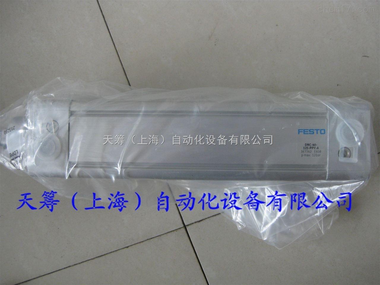 德国festo产品FESTO标准气缸DNC系列DNC-40-125-PPV-A