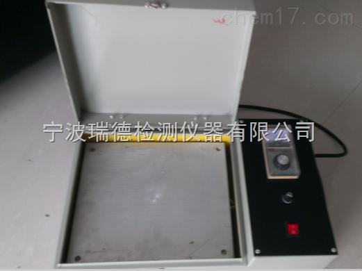 PLATEPLATE多功能平板加热器  好品质 选宁波瑞德 质量保证 大量现货 Z低价
