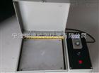 PLATE多功能平板加熱器  好品質 選寧波瑞德 質量保證 大量現貨 Z低價