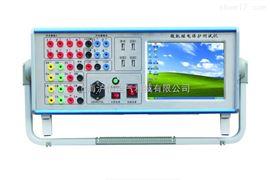 HYJB-6601HYJB-6601六相继电保护测试仪