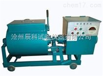 HX-15砂浆搅拌机