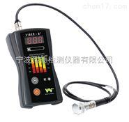 Viber-A+振动和轴承检测仪 总代理 特价 现货 正品 资料 参数 苏州 上海 天津