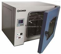 GRX系列智能型高温灭菌烘箱/电热干烤灭菌器