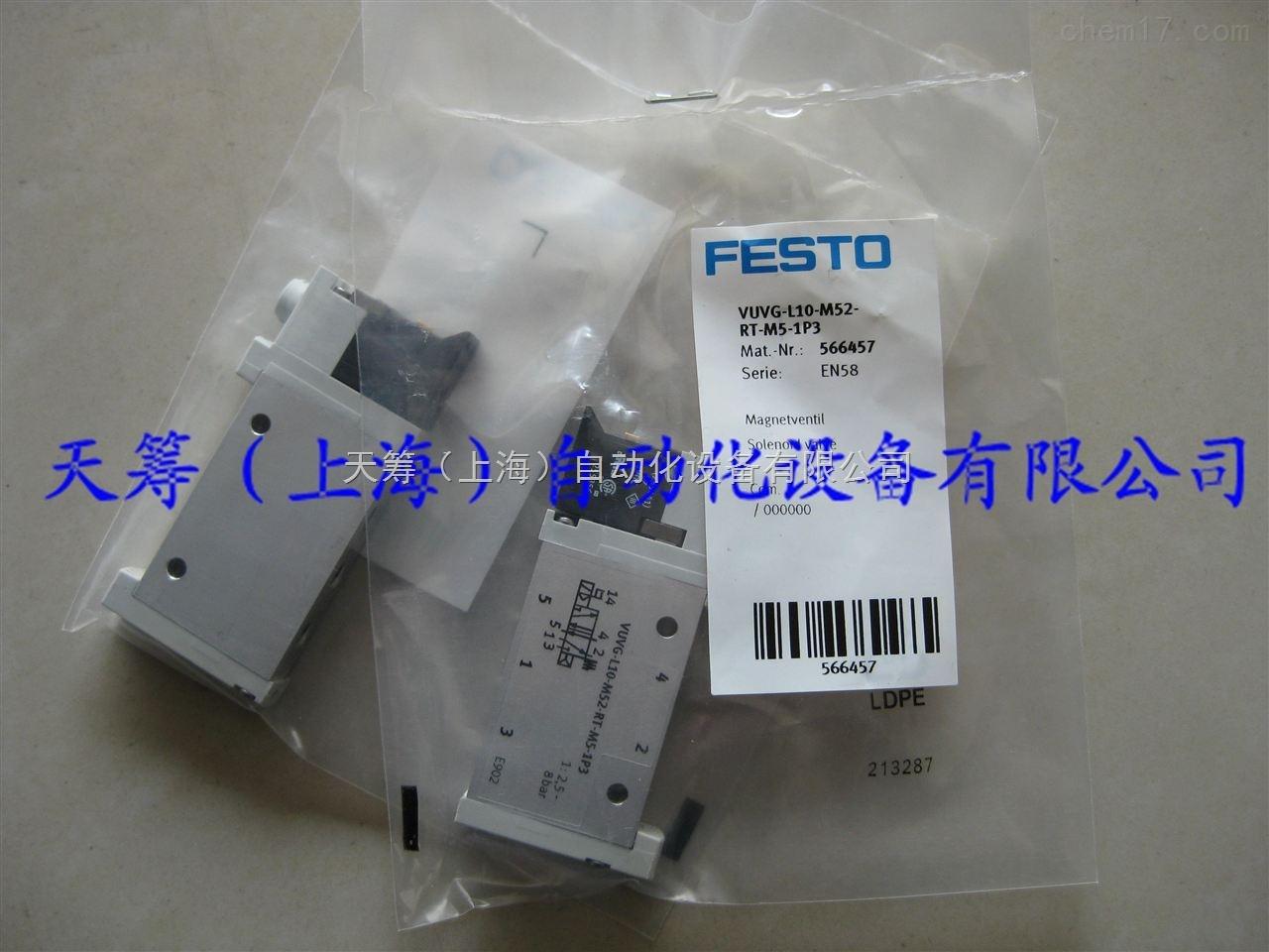 德国费斯托festo产品FESTO电磁阀VUVG系列VUVG-L10-M52-RT-M5-1
