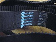 PowerGrip 8YU Belts美国盖茨圆弧齿同步带