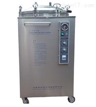 LX-B120立式蒸汽灭菌器