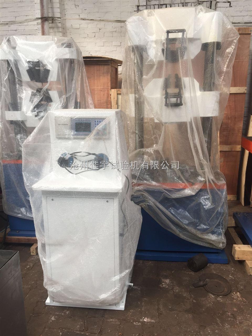 哈尔滨二手数显液压式万能材料试验机