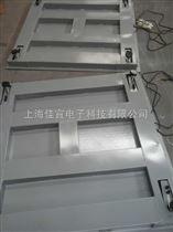 青海地磅-120吨地磅-西宁地磅【佳宜电子】