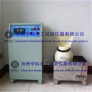 BYS-3型标准养护室自动控制仪
