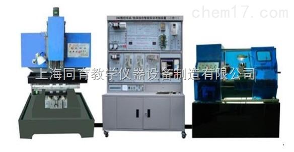 实验台控制系统配置: TYKJ-802TM型 数控车床、铣床综合智能实训考核装置(二合一)|数控机床综合实训装置由标准的PC硬件组成、DOS和XP操作平台、控制界面彩色15''液晶显示器、CPU2.8G、内存512M、硬盘160G、超薄键盘、3D鼠标、网卡通讯、USB接口、52倍速CD-ROM等组成。 实验台特点: 一台主机内置车床控制系统和铣床控制系统。可随时切换系统控制6135A车床和125A铣床 1.