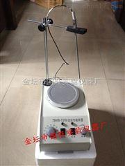 79HW-1恒温磁力加热搅拌器