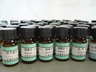 Ataxin 7抗体