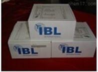 小鼠鸟氨酸脱羧酶(ODC)检测试剂盒