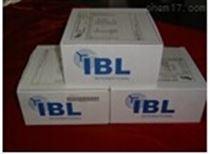 鱼踝蛋白(TLN)检测试剂盒