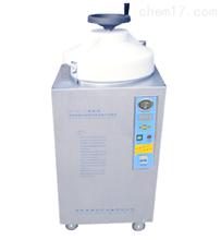 自动干燥立式高压灭菌器