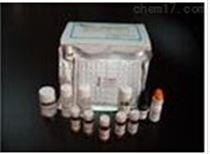 大鼠细胞间粘附分子1(ICAM1)检测试剂盒