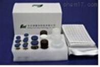 大鼠干扰素诱导T-细胞α亚族趋化剂(ITαC)检测试剂盒