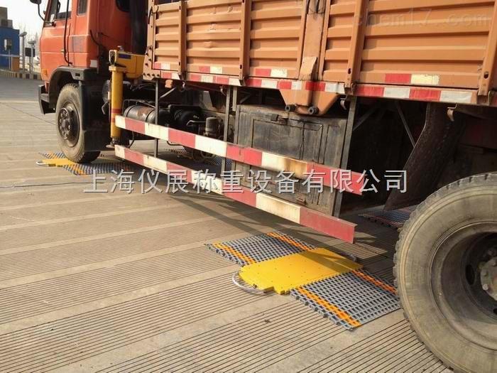 枣庄30t轴重电子磅,潍坊50吨便携式静态称重仪