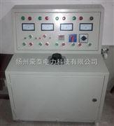 高壓開關柜通電試驗臺數顯式