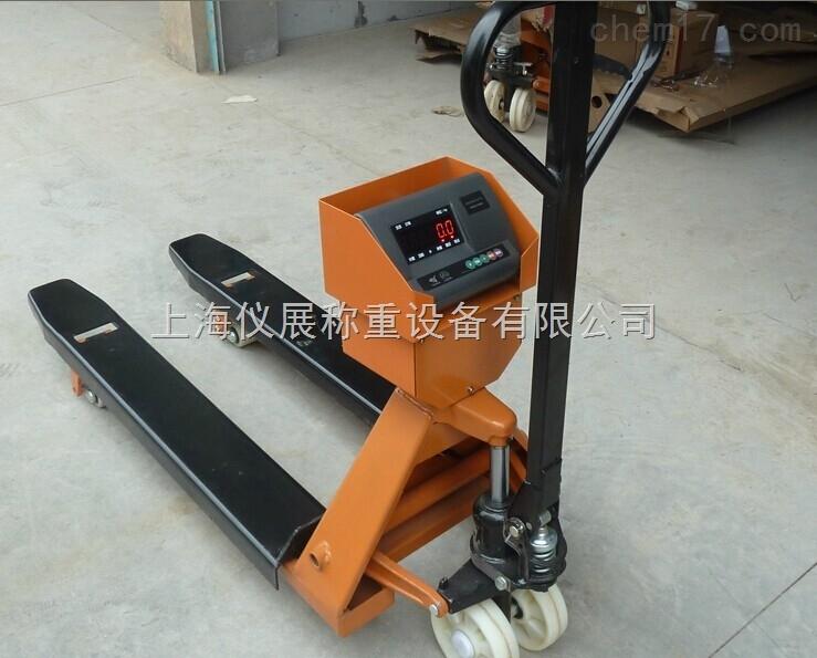 天津2.5噸計重電子叉車秤,手動液壓拖車電子秤廠家