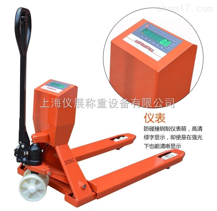 凤县移动型电子叉车秤3吨,地牛电子叉车秤怎么卖