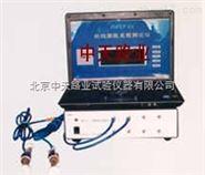 混凝土膨胀系数测定仪