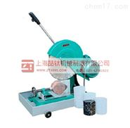 HQP-150混凝土切割机,砼样芯样切片机价格报价