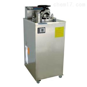 100L立式蒸汽灭菌器