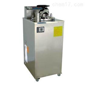 YXQ-LS-100A100L立式蒸汽灭菌器