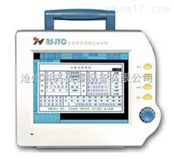 RS-JYC型静载荷测试分析仪
