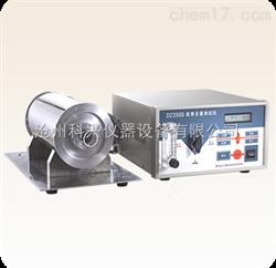 DZ3500型DZ3500型炭黑含量测试仪
