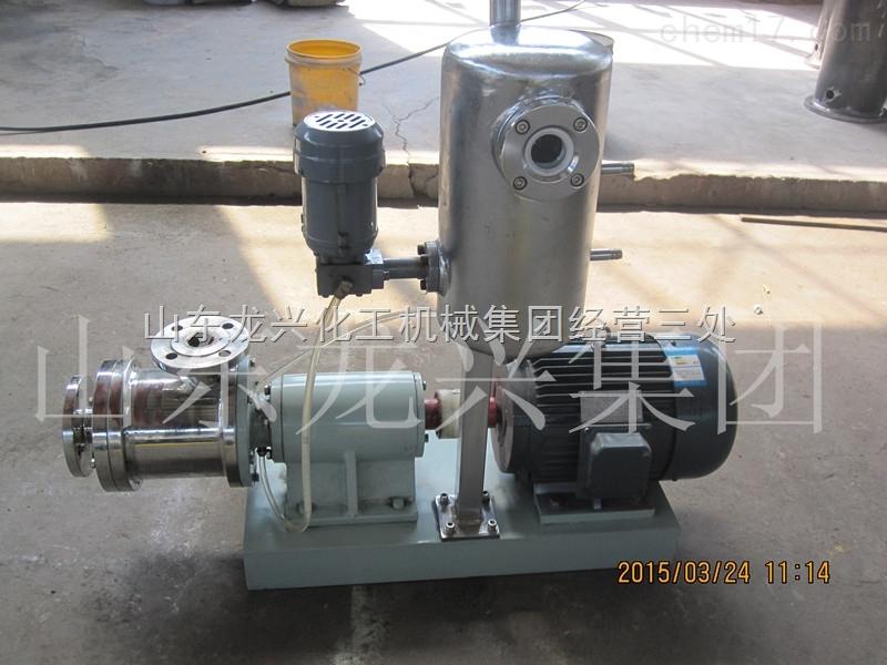 管线式粉碎乳化机 管线式粉碎乳化泵