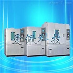 AP-HX温湿度交变恒定试验箱