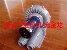 直流高压气泵