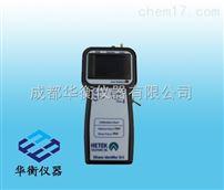 EI-5乙烷辨識儀