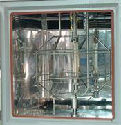 铝塑板水冷型氙灯试验箱 水冷型氙灯耐候试验箱