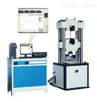 K-LDDW微机控制电液式电子拉力试验机
