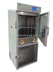 層析冷柜/數控層析冷柜/實驗室儀器